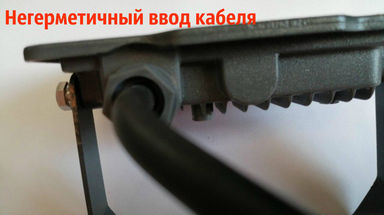photo_2020-09-25_17-24-27