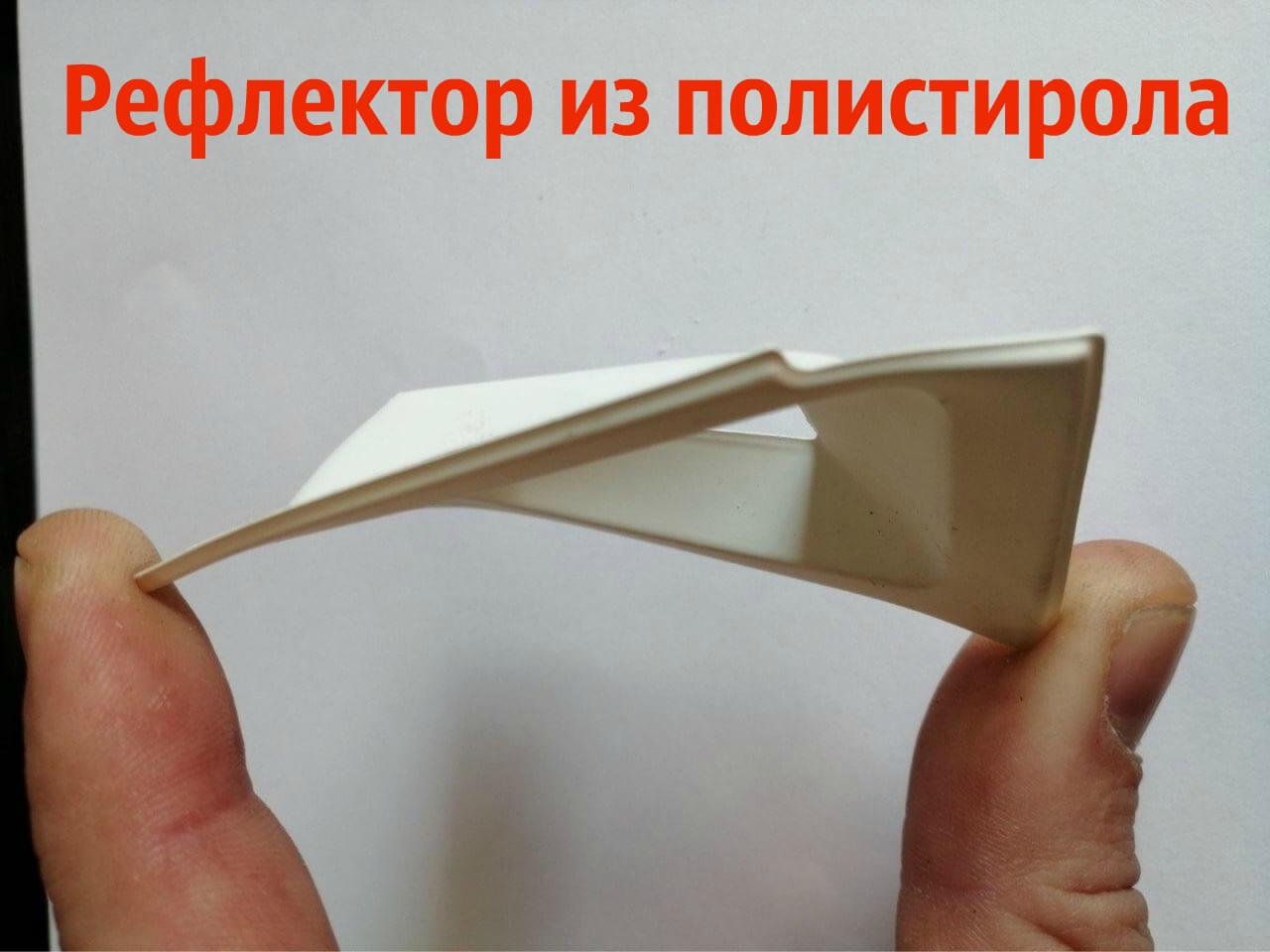 photo_2020-09-25_17-24-30